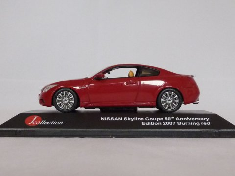 Nissan Skyline Coupe 50 jaar, 2007, rood, J-Collection, JC138